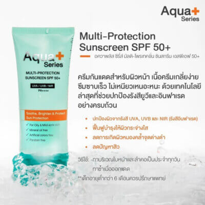 multi-protection-sunscreen-spf-50-pa-50-ml-110211_1024x1024