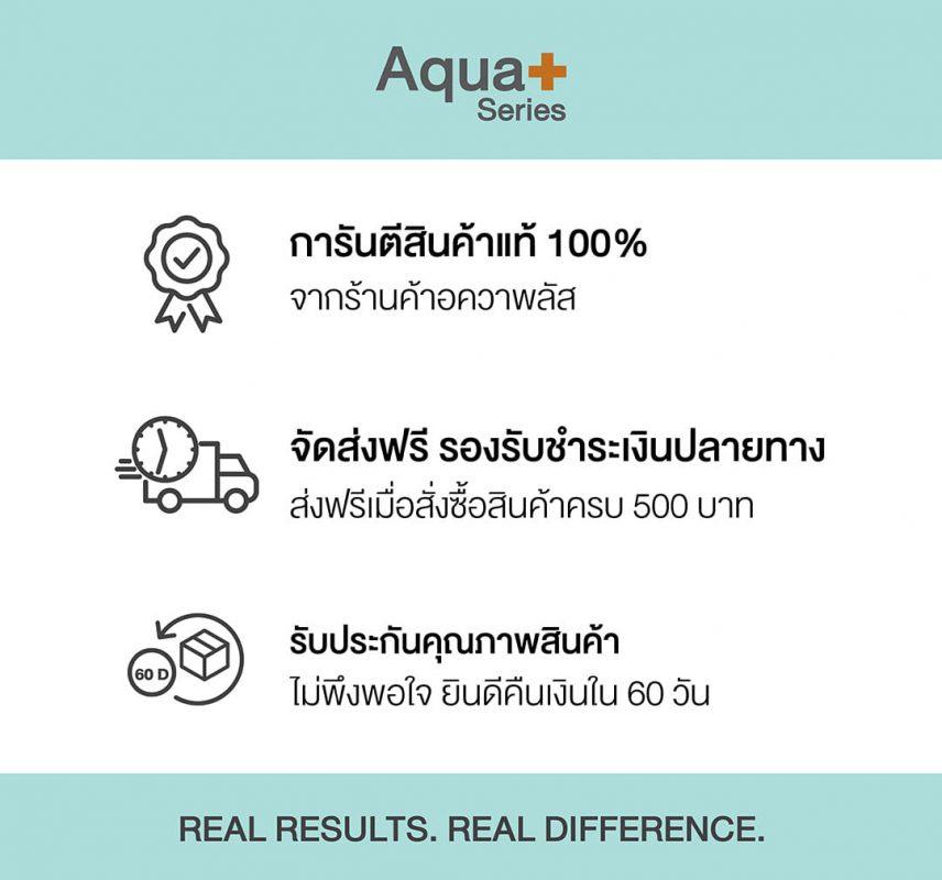 AquaPlus Radiance Duo (Radiance-Intensive Essence & Bright-Up Daily Moisturizer)