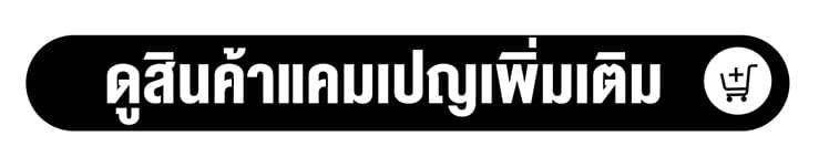 AquaPlus x Lazada 9.9 Mega Brands Sale